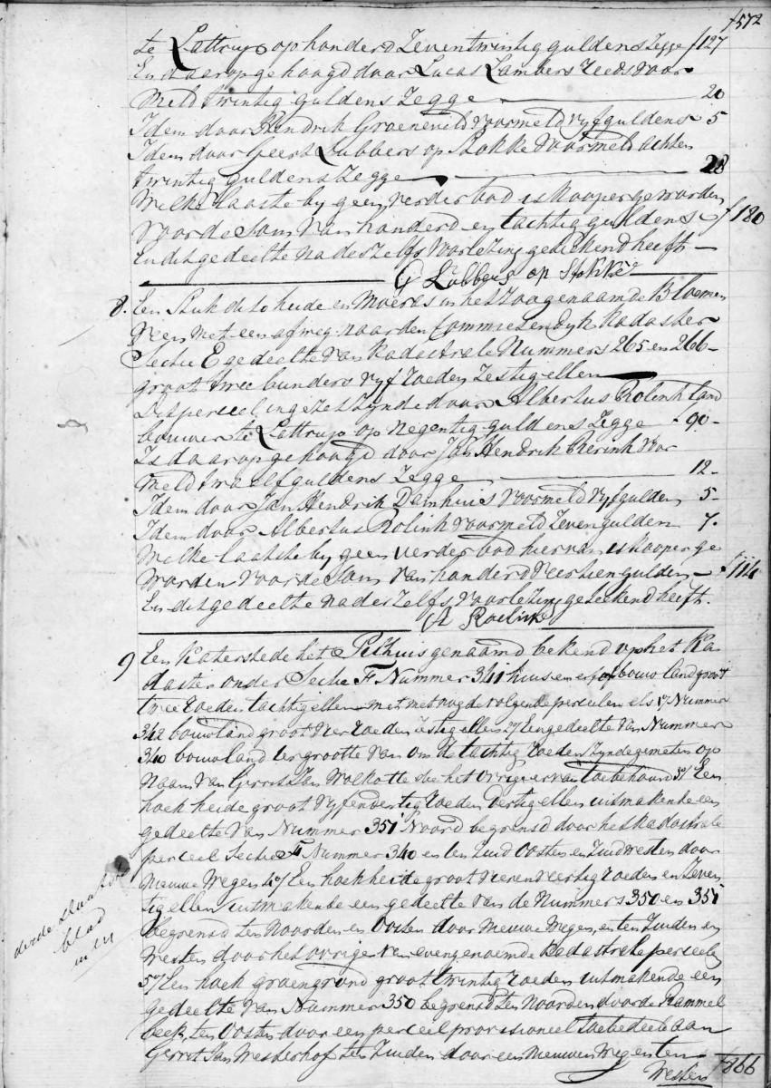 1844-4-5 Verkoop heide- en moerasgronden Marke Lattrop (5)
