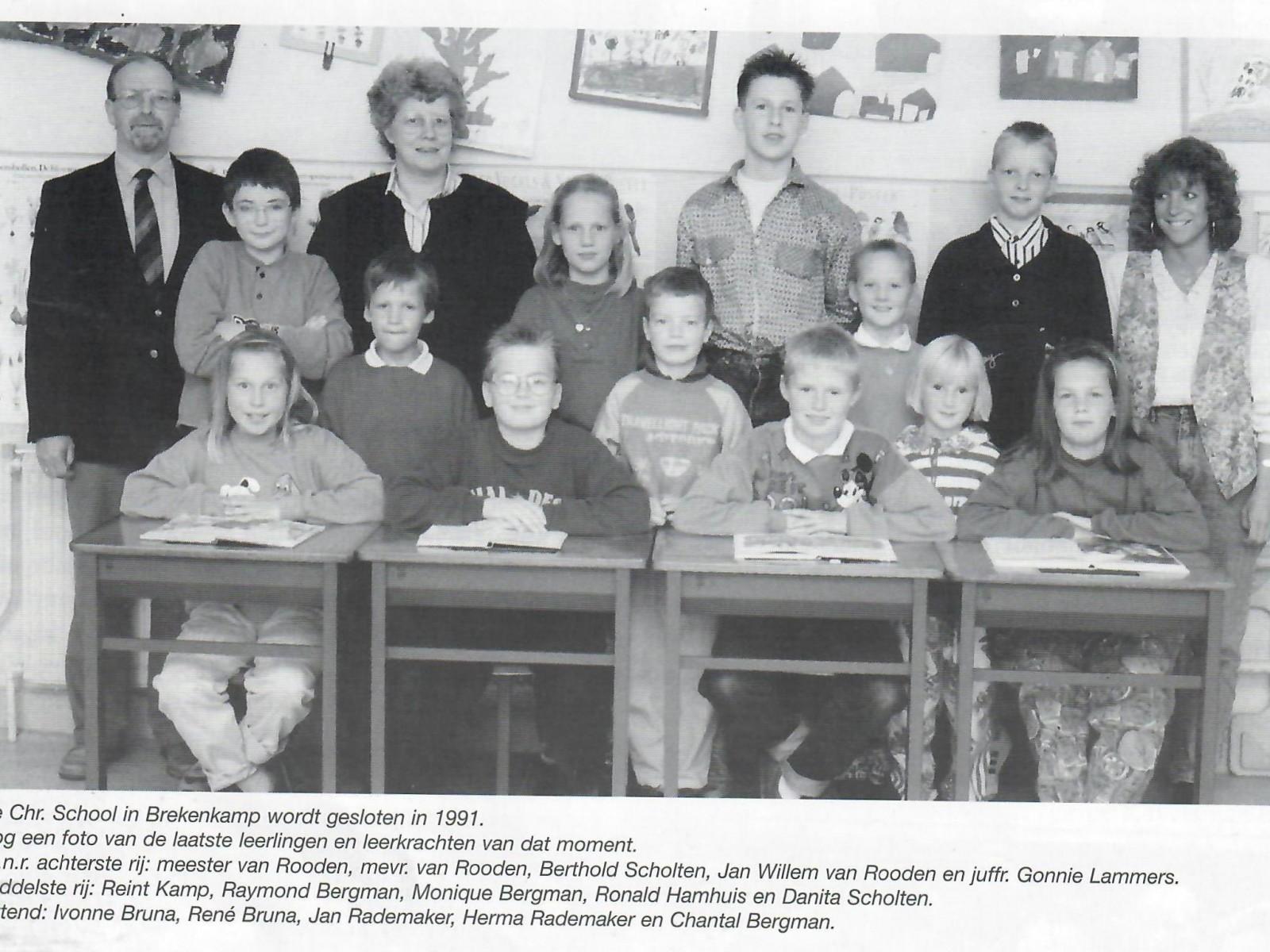 Laatste foto school Breklenkamp 1991