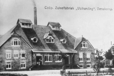 Coöp zuivelfabriek De Volharding in Denekamp